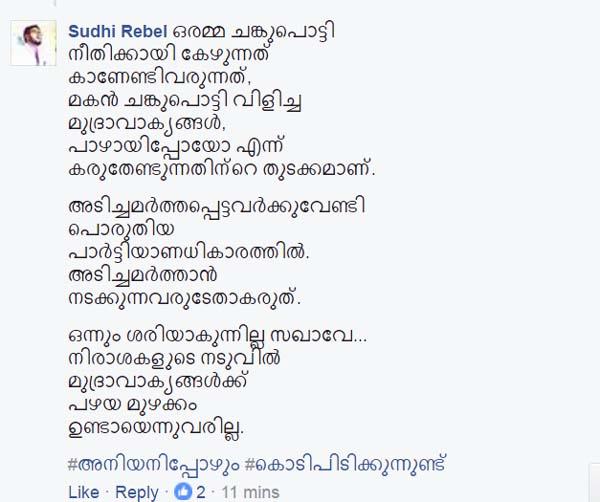 prasanth_comment_copy_4